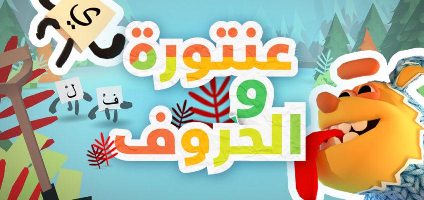 International Literacy Day 2017