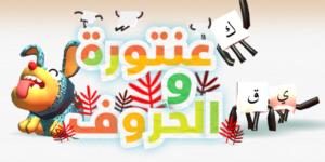 Antura_Logo_3_Letters